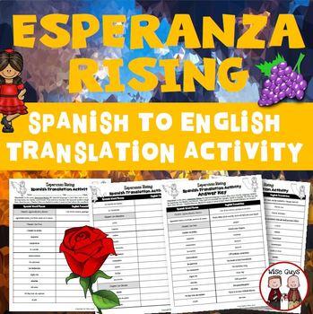 Esperanza Rising Spanish to English Translation Activity