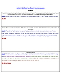 Essay Boxes and Bullets Graphic Organizer