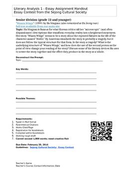 Essay Contest Handout - Sejong Cultural Society