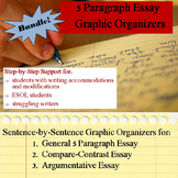 Essay Graphic Organizer Bundle