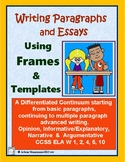 PARAGRAPH & ESSAY FRAMES and TEMPLATES - CCSS Aligned
