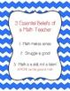 Essential Beliefs of a Math Teacher FREEBIE!