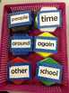 Essential List flash cards, colour coded, lists 1-8