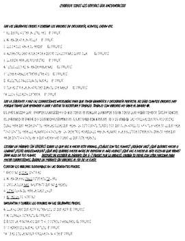 Essential Vocabulary for Spanish 3, 4 and AP Spanish Language.