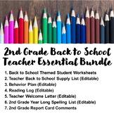 Second Grade Back to School Teacher Essential Bundle (Editable)