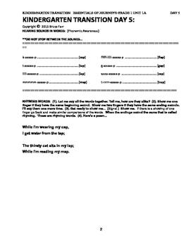 Essential First Grade Reading Skills of H Mifflin Journeys KdgTrans Day 5