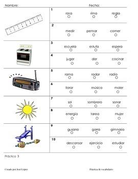 Ésta es una práctica de vocabulario  para estudiantes de kinder o primer grado.