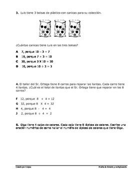 Ésta es una prueba de multiplicación y división para segundo/tercer grado.