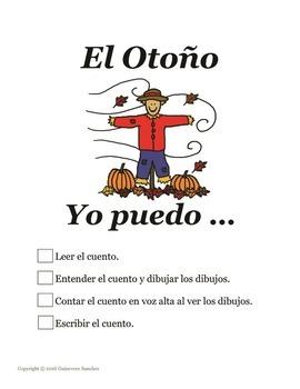 Estaciones - Spanish Seasons stories BUNDLE including student worksheets