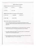 Estimation:Multiplication Division Lesson Plans Assessments with Word Problems