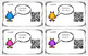Estimating and Rounding QR Code Task Cards Scoot Bundle Monster Theme