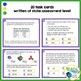 Estimation Word Problems TEKS 3.4 B