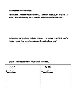Estimation and Rounding of Addition and Subtraction Quiz (SOL 2.6a, 2.7a)