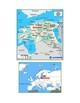 Estonia Map Scavenger Hunt
