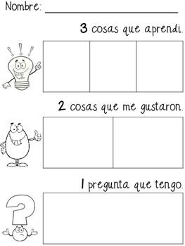 Estrategia 3-2-1 Kinder