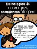 Estrategias de sumar – Addition Strategies for Bilingual Students – Spanish!