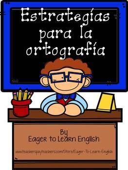 Estrategías para la Ortografía: Spanish Spelling Strategy Anchor Chart Posters