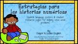 Estrategías para resolver historias numéricas: Spanish word problem resources