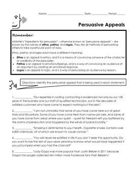 Ethos Pathos Logos Worksheets | Teachers Pay Teachers