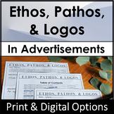 Ethos, Pathos & Logos Activities in a 1-Week Unit