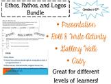 Ethos, Pathos, and Logos Bundle