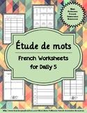 Étude de mots - Fiches de travail pour les 5 au quotidien