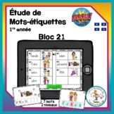 Étude de mots - bloc 21 - Boom Cards in French - Distance