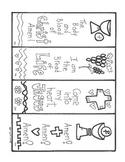Catholic Eucharist Bookmarks