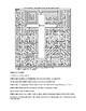 Eucharist Lesson #1