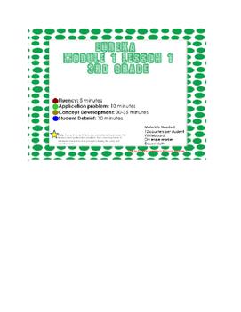 Eureka 3rd Grade Module 1 Topic A (Lessons 1 - 3)