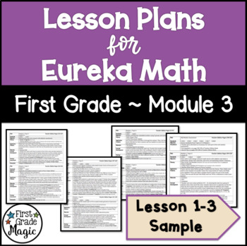 Eureka Math Lesson Plans First Grade Module 3 SAMPLE FREEBIE