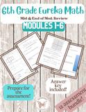 Eureka Grade 6 Study Guides for Modules 1 -6