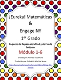 Eureka Math / Matemáticas, 1st grade Mid & End Review Bundle Modules 1-6 Spanish