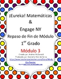 Eureka Math / Matemáticas, 1st grade End of Module Review, Module 3 Spanish