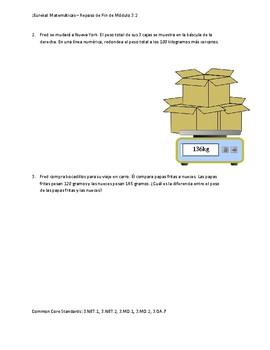 Eureka! Matemáticas: Repaso de Fin de Módulo, 3er Grado, Módulo 2