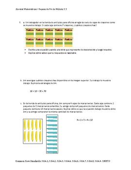 Eureka Math / Matemáticas, 3rd grade End of Module Review, Module 3 Spanish