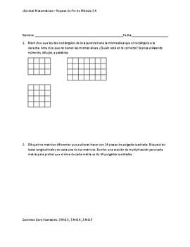Eureka! Matemáticas: Repaso de Fin de Módulo, 3er Grado, Módulo 4