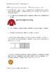 Eureka! Matemáticas: Repaso de Fin de Módulo, 3er Grado, Módulo 5