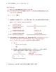 Eureka! Matemáticas: Repaso de Fin de Módulo, 4to Grado, Módulo 3