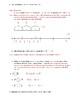 Eureka Math / Matemáticas, 4th grade End of Module Review, Module 5 Spanish