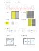 Eureka! Matemáticas: Repaso de Mitad de Módulo, 4to Grado, Módulo 6