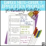 Eureka Math / Engage NY 3rd Grade Application Problem Bundle