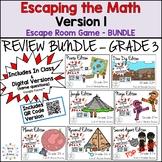 Eureka Math 3rd Grade End of Module Review Bundle Escape R