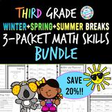 Eureka Math 3rd Grade School Break Packets BUNDLE (Winter, Spring, Summer Break)