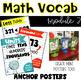 Eureka Math Anchor Posters-GROWING BUNDLE-Grade 2