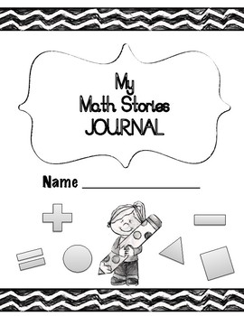 Eureka Math First Grade Application Problem Journal Strips ALL MODULES!!!