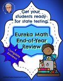 Eureka Math Engage New York End-of-Year Review (Four practice assessments)