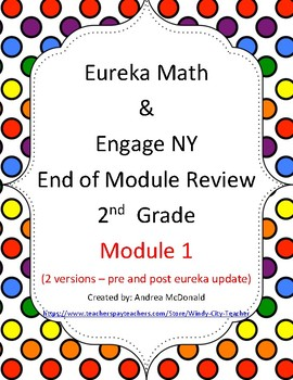 Eureka Math / Engage NY 2nd Grade end-of-module review Module 1