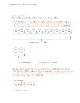 Eureka Math / Engage NY 2nd Grade end-of-module review Module 3 version 1 and 2