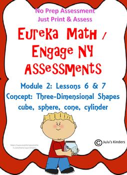 Eureka Math / Engage NY 3d solid Shapes ASSESSMENT NO PREP